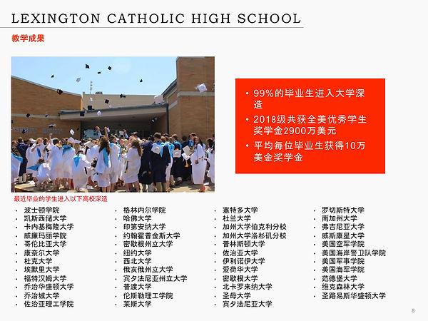 Lexington Catholic High School-08.jpg