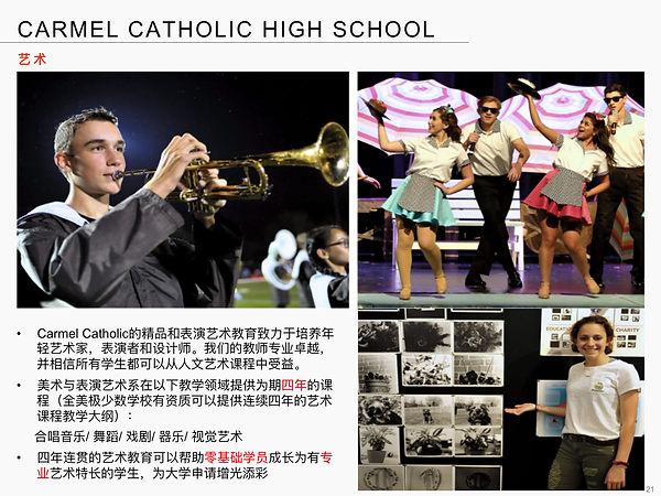Carmel Catholic High School-21.jpg