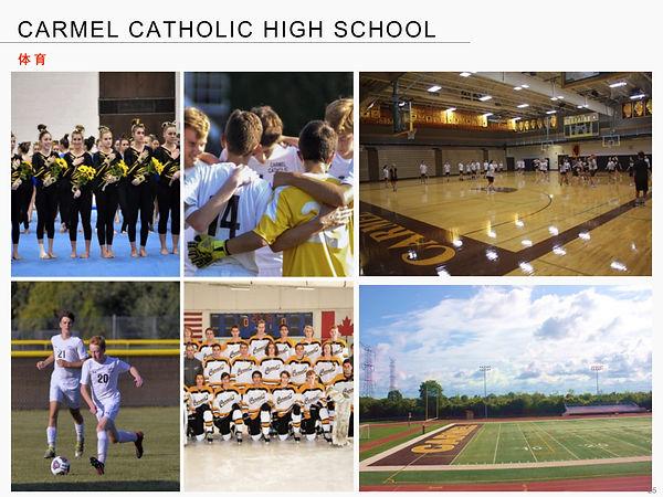 Carmel Catholic High School-25.jpg