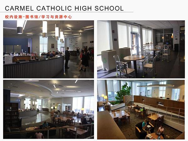 Carmel Catholic High School-13.jpg