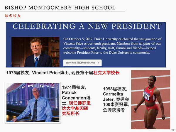 Bishop Montgomery High School-22.jpg