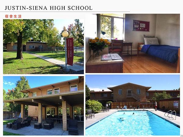 Justin-Siena High School-26.jpg