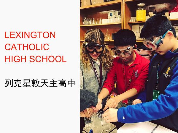 Lexington Catholic High School-01.jpg