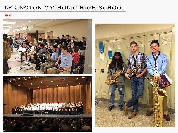 Lexington Catholic High School-15.jpg