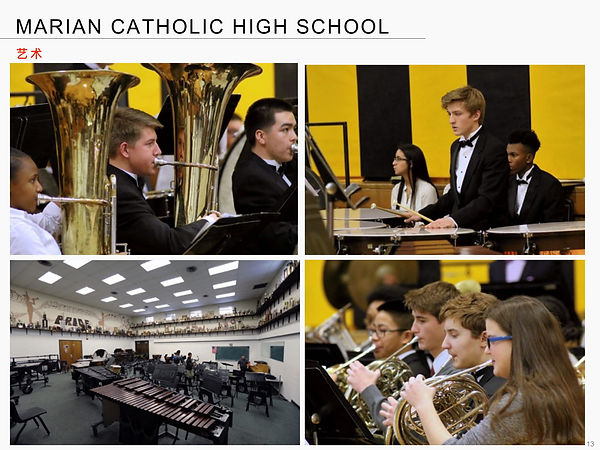 Marian Catholic High School-13.jpg