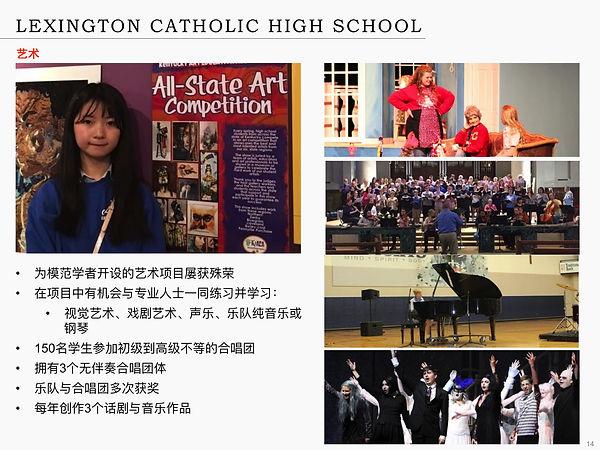 Lexington Catholic High School-14.jpg