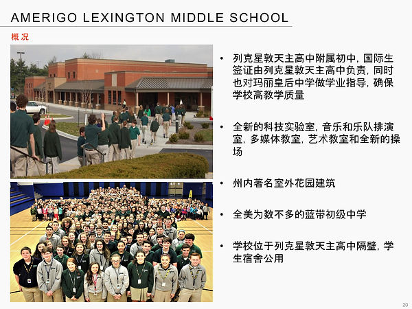 Lexington Catholic High School-20.jpg