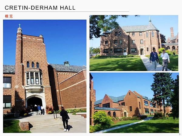 Cretin Derham Hall-03.jpg