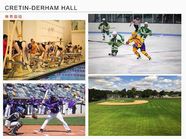 Cretin Derham Hall-22.jpg