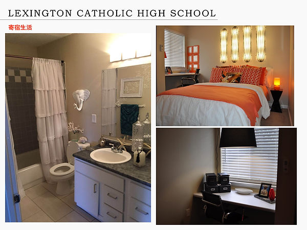 Lexington Catholic High School-25.jpg