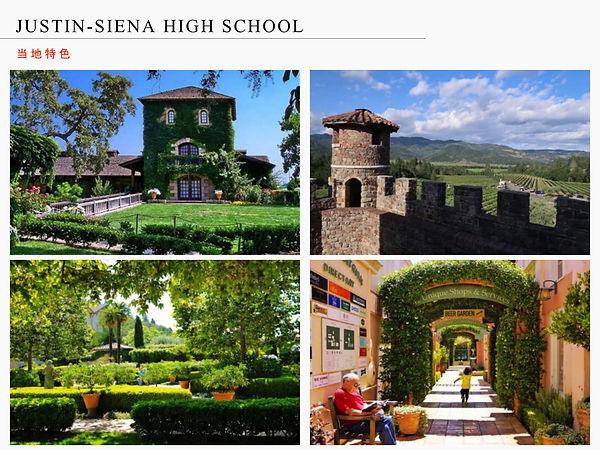 Justin-Siena High School-05.jpg