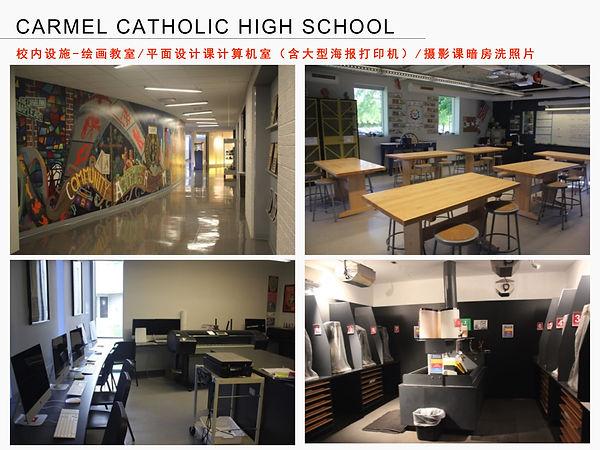 Carmel Catholic High School-12.jpg