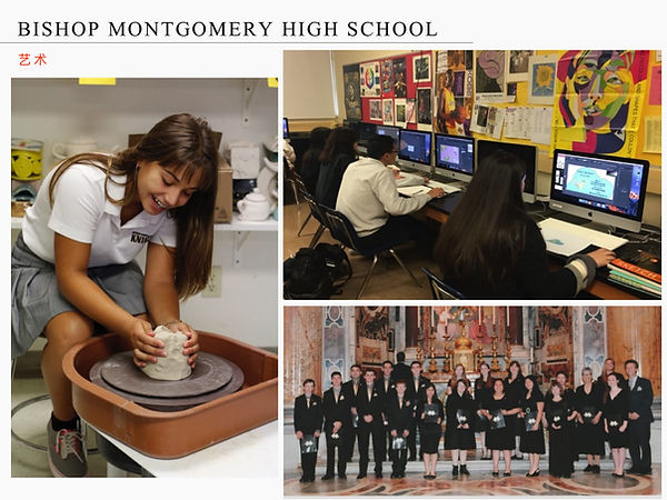 Bishop Montgomery High School-20.jpg