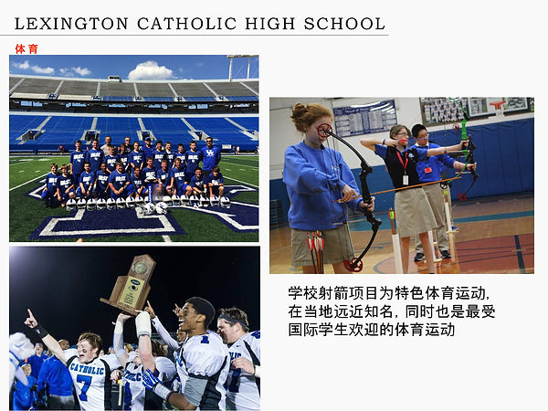 Lexington Catholic High School-17.jpg