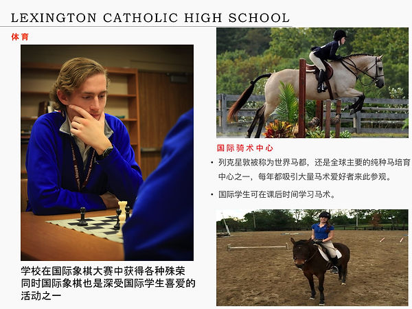 Lexington Catholic High School-18.jpg