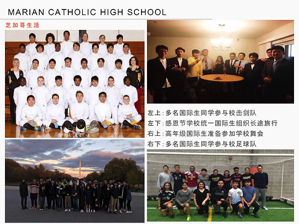 Marian Catholic High School-21.jpg