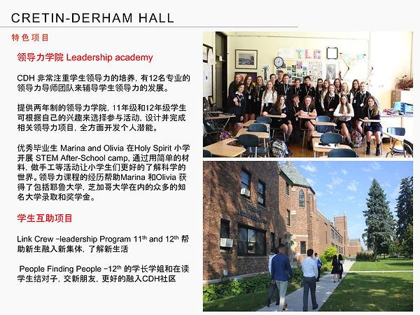 Cretin Derham Hall-16.jpg