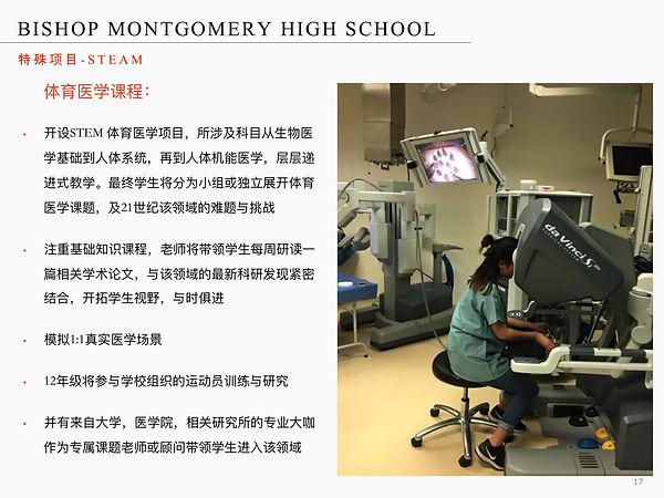 Bishop Montgomery High School-17.jpg