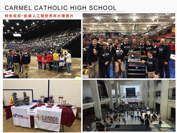 Carmel Catholic High School-18.jpg