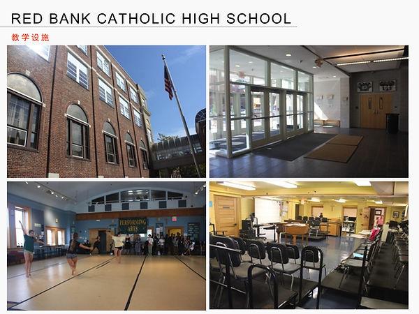 Red Bank Catholic High School-08.jpg