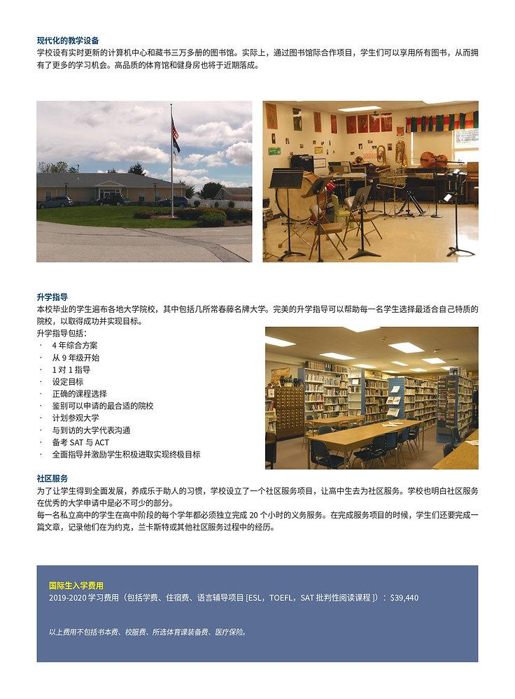 约克基督学校_page-0004.jpg