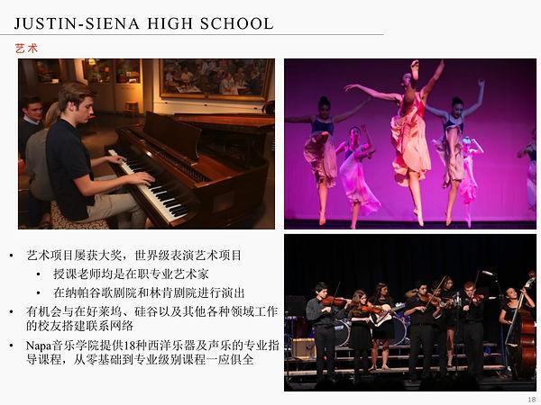 Justin-Siena High School-18.jpg