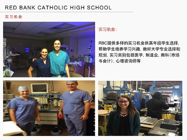 Red Bank Catholic High School-20.jpg