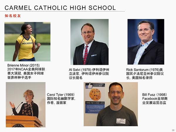 Carmel Catholic High School-26.jpg