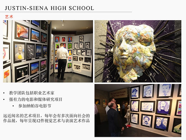 Justin-Siena High School-20.jpg