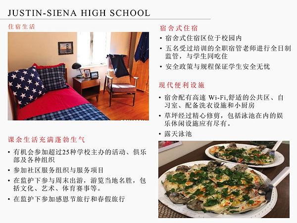 Justin-Siena High School-25.jpg