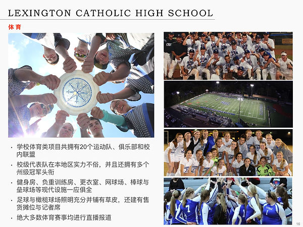 Lexington Catholic High School-16.jpg