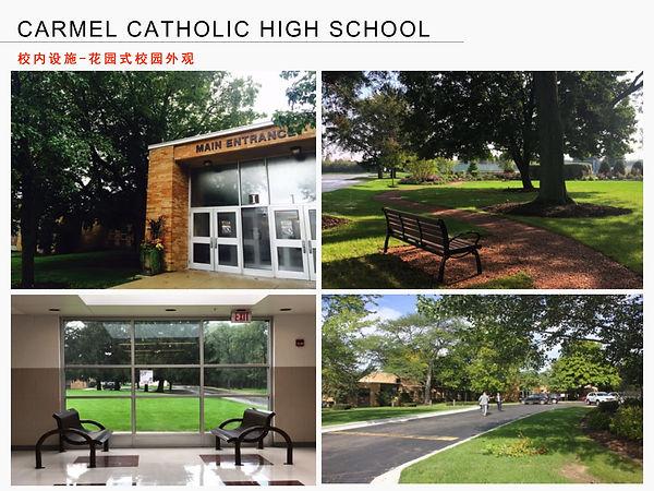 Carmel Catholic High School-08.jpg