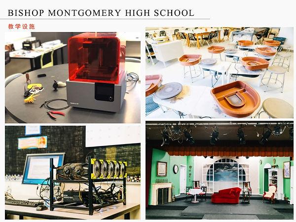 Bishop Montgomery High School-10.jpg