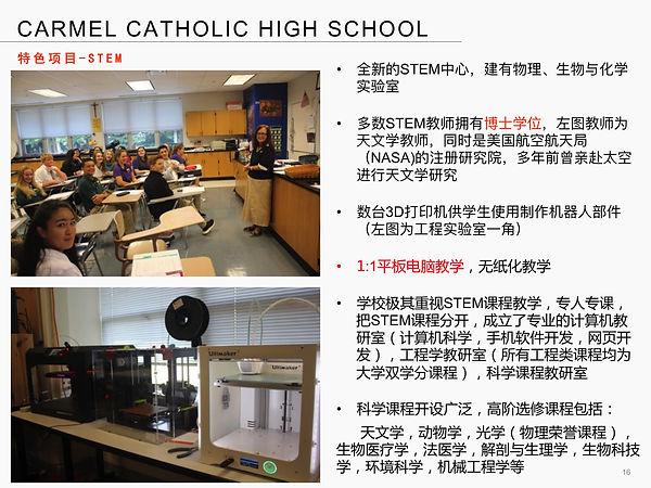 Carmel Catholic High School-16.jpg