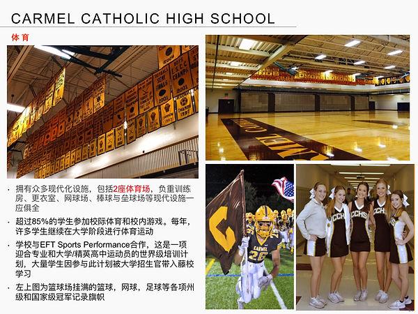 Carmel Catholic High School-23.jpg