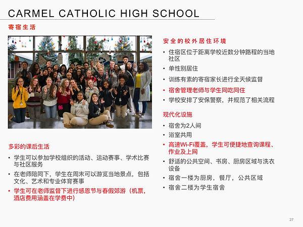 Carmel Catholic High School-27.jpg