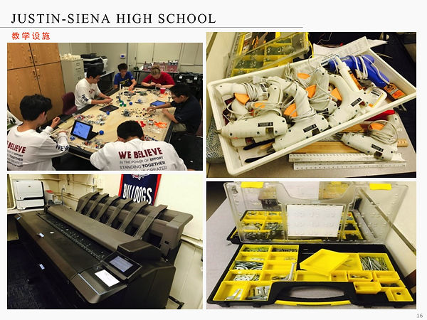 Justin-Siena High School-16.jpg