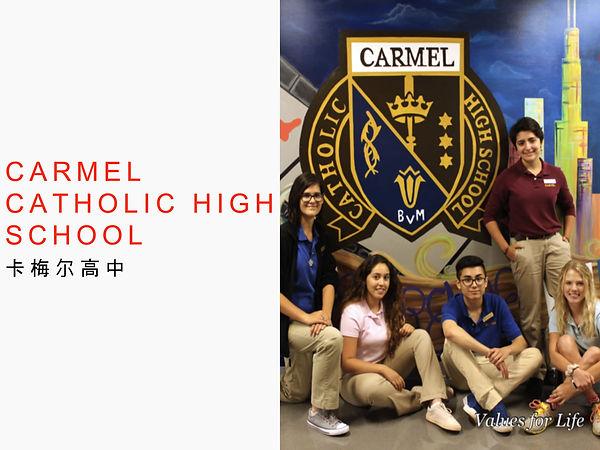 Carmel Catholic High School-01.jpg