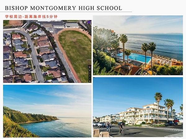 Bishop Montgomery High School-30.jpg