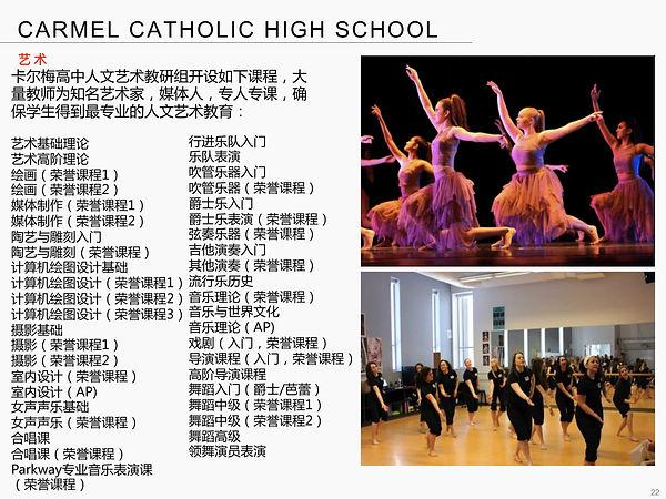 Carmel Catholic High School-22.jpg