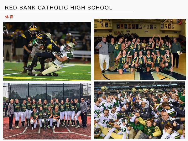 Red Bank Catholic High School-19.jpg