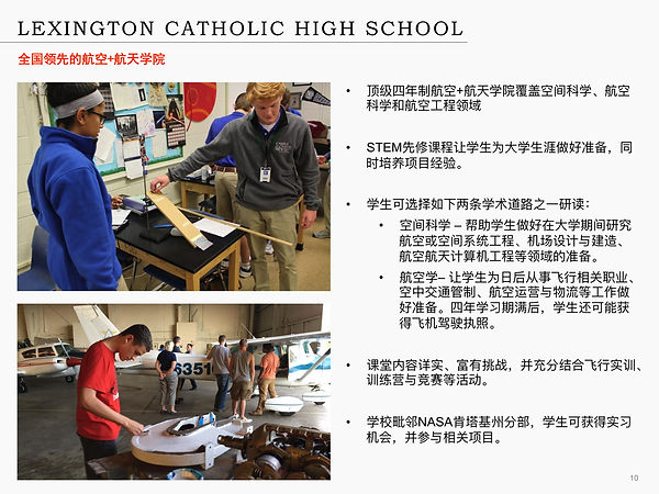 Lexington Catholic High School-10.jpg
