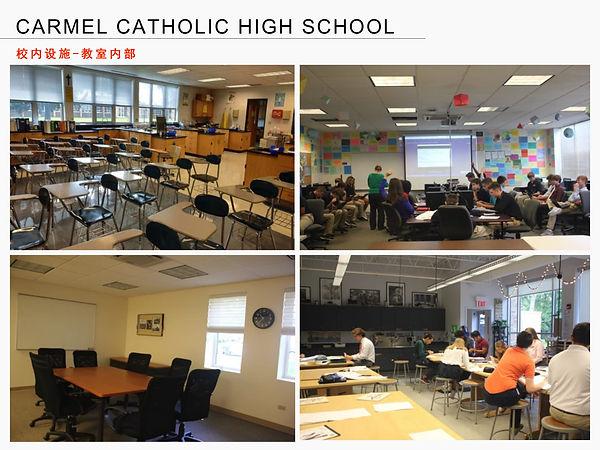 Carmel Catholic High School-10.jpg