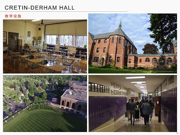 Cretin Derham Hall-10.jpg