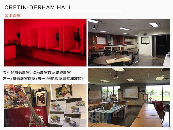 Cretin Derham Hall-19.jpg