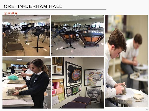 Cretin Derham Hall-20.jpg