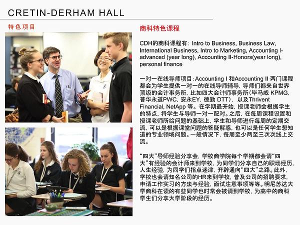 Cretin Derham Hall-15.jpg