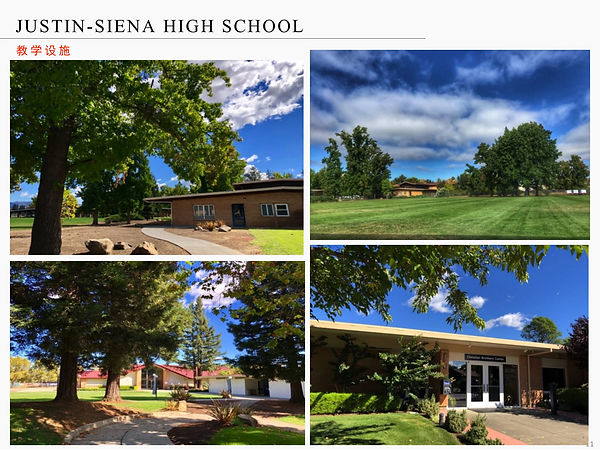 Justin-Siena High School-11.jpg