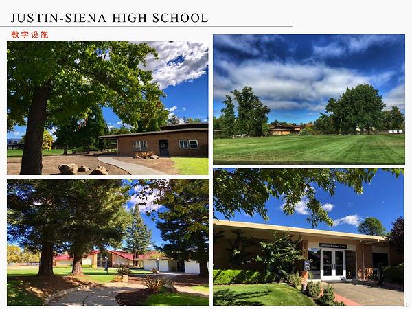 Justin-Siena High School-11.jpg