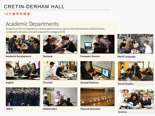 Cretin Derham Hall-12.jpg